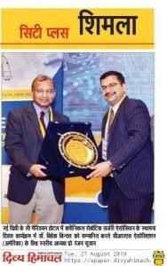 Dr Vivek Bindal – President – CRSA India Chapter